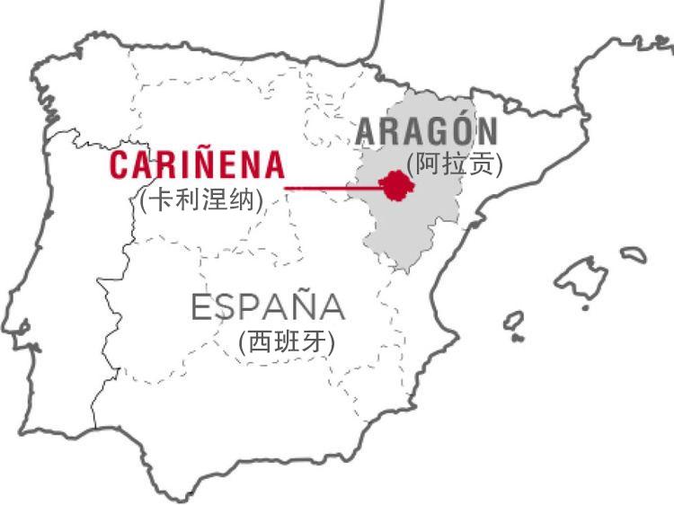 Carinena-DO