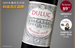 c9-Duluc de Branaire-Ducru
